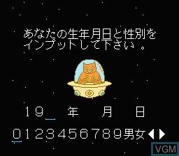 Image du menu du jeu '89 Dennou Kyuusei Uranai sur Nintendo NES