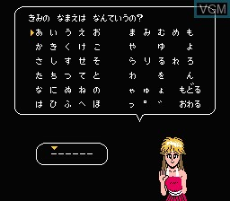 Image du menu du jeu 100 Man $ Kid - Maboroshi no Teiou Hen sur Nintendo NES