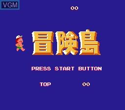 Image du menu du jeu 110-in-1 sur Nintendo NES