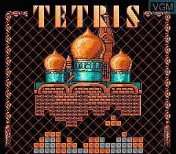 Image du menu du jeu 115-in-1 sur Nintendo NES