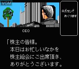 Image du menu du jeu Business Wars sur Nintendo NES