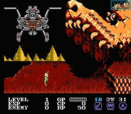 Image du menu du jeu Cosmo Police Galivan sur Nintendo NES