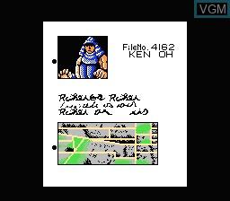 Image du menu du jeu Shinobi sur Nintendo NES