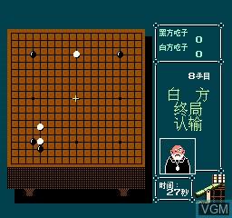Yanshan Chess