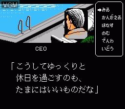 Image in-game du jeu Business Wars sur Nintendo NES