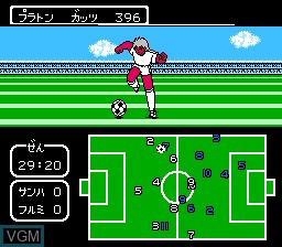 Captain Tsubasa Vol. II - Super Striker