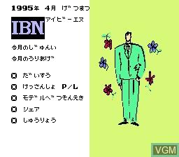 Famicom Top Management