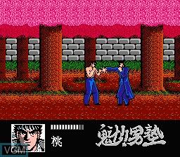 Sakigake!! Otoko Juku - Shippuu Ichi Gou Sei