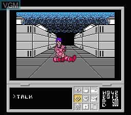 Image in-game du jeu Shadow Brain sur Nintendo NES