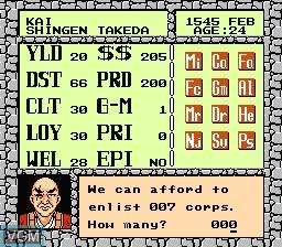 Takeda Shingen 2