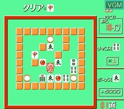 Ochin ni Toshi Puzzle Tonjan!