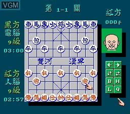 Qi Wang - Chinese Chess