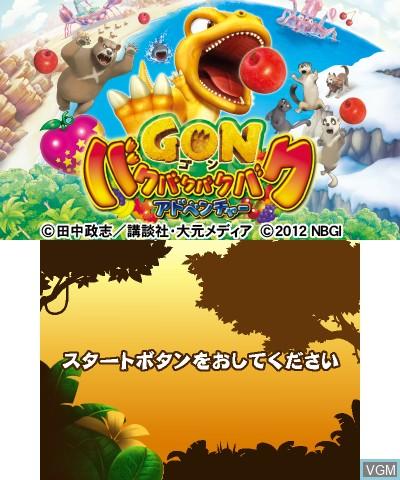 Image de l'ecran titre du jeu Gon - BakuBakuBakuBaku Adventure sur Nintendo 3DS