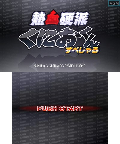 Image de l'ecran titre du jeu Nekketsu Kouha Kunio-Kun Special sur Nintendo 3DS