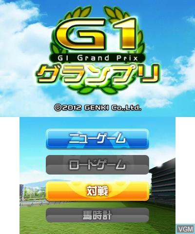 Image de l'ecran titre du jeu G1 Grand Prix sur Nintendo 3DS