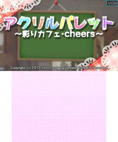 Image de l'ecran titre du jeu Acrylic Palette - Irodori Cafe - Cheers sur Nintendo 3DS