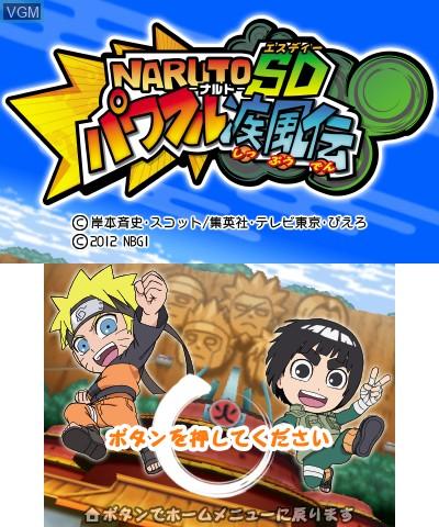 Image de l'ecran titre du jeu Naruto SD Poweful Shippuden sur Nintendo 3DS