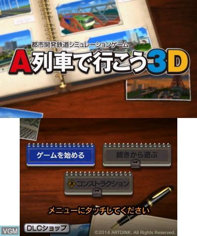 Image de l'ecran titre du jeu A-Ressha de Ikou 3D sur Nintendo 3DS