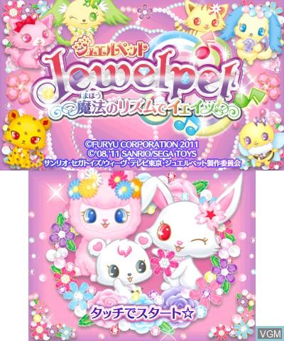 Image de l'ecran titre du jeu Jewel Pet - Mahou no Rhythm de Ieie! sur Nintendo 3DS