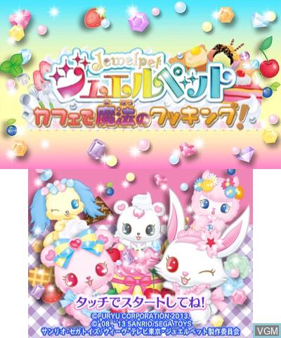 Image de l'ecran titre du jeu Jewel Pet - Cafe de Mahou no Cooking! sur Nintendo 3DS