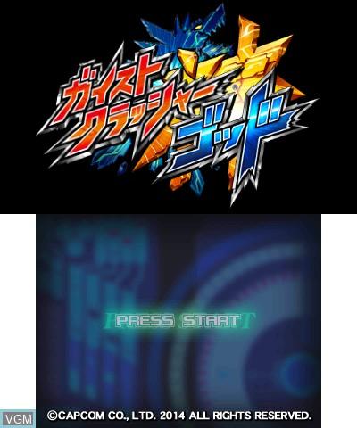Image de l'ecran titre du jeu Gaist Crusher God sur Nintendo 3DS