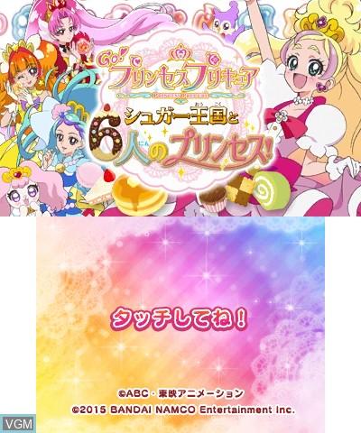 Image de l'ecran titre du jeu Go! Princess PreCure Sugar Oukoku to 6-nin no Princess! sur Nintendo 3DS