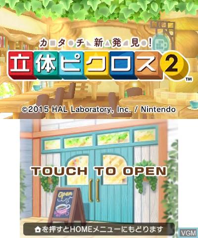Image de l'ecran titre du jeu Katachi Shinhakken! Rittai Picross 2 sur Nintendo 3DS