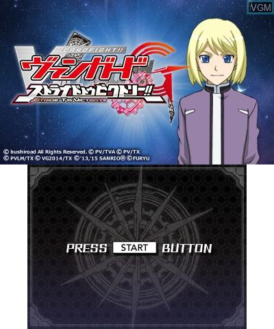 Image de l'ecran titre du jeu Cardfight!! Vanguard G - Stride To Victory!! sur Nintendo 3DS
