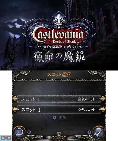 Image de l'ecran titre du jeu Castlevania - Lords of Shadow - Sadame no Makyou sur Nintendo 3DS