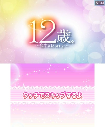 Image de l'ecran titre du jeu 12-Sai. Koisuru Diary sur Nintendo 3DS