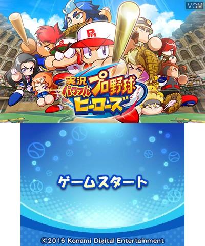 Image de l'ecran titre du jeu Jikkyou Powerful Pro Yakyuu Heroes sur Nintendo 3DS