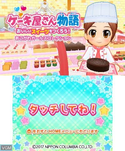 Image de l'ecran titre du jeu Cake-ya San Monogatari: Ooishii Sweets o Tsukurou! sur Nintendo 3DS