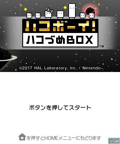 Image de l'ecran titre du jeu Hako Boy! Hakozume Box sur Nintendo 3DS