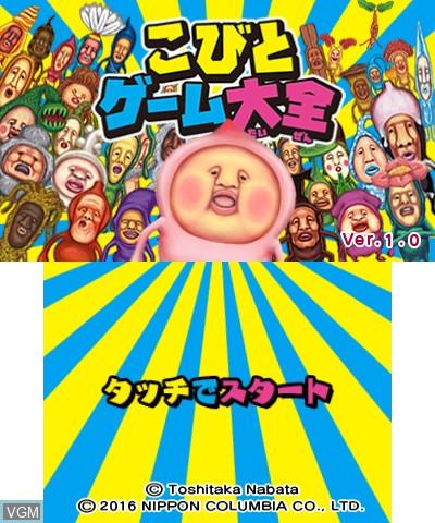 Image de l'ecran titre du jeu Kobito Game Taizen sur Nintendo 3DS
