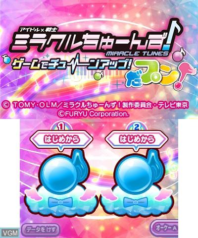 Image de l'ecran titre du jeu Miracle Tunes! Game de Tune Up! Dapun! sur Nintendo 3DS