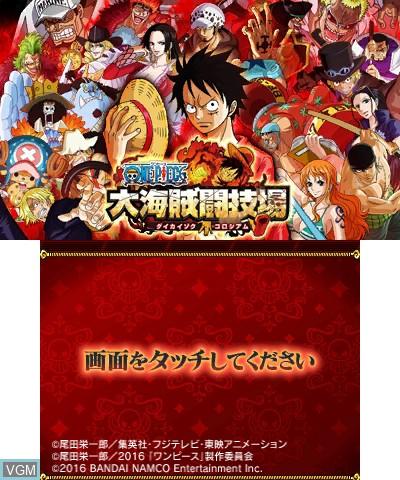 Image de l'ecran titre du jeu One Piece - Daikaizoku Coliseum sur Nintendo 3DS