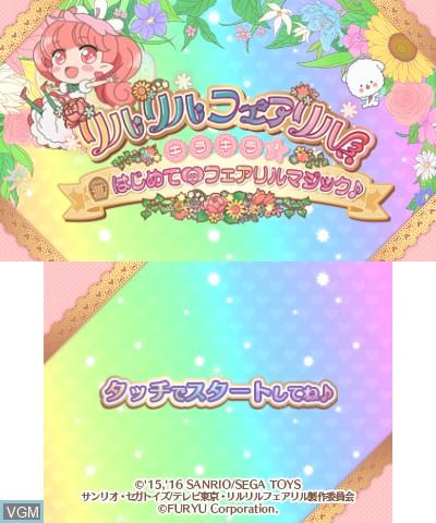 Image de l'ecran titre du jeu Rilu Rilu Fairilu Kirakira * Hajimete no Fairilu Magic sur Nintendo 3DS