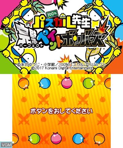 Image de l'ecran titre du jeu 100% Pascal Sensei - Kanpeki Paint Bombers sur Nintendo 3DS