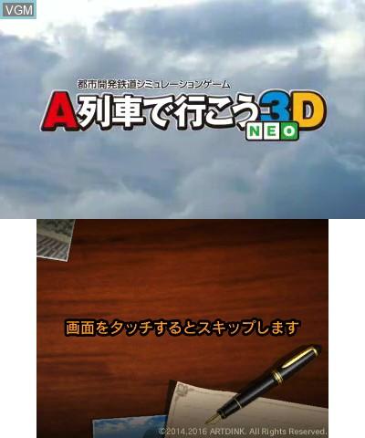 Image de l'ecran titre du jeu A-Ressha de Ikou 3D NEO sur Nintendo 3DS