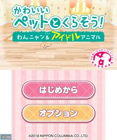 Image de l'ecran titre du jeu Kawaii Pet to Kurasou! Wan Nyan & Idol Animal sur Nintendo 3DS