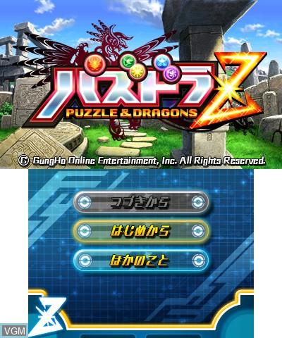 Image de l'ecran titre du jeu PazuDora Z - Puzzle & Dragons Z sur Nintendo 3DS