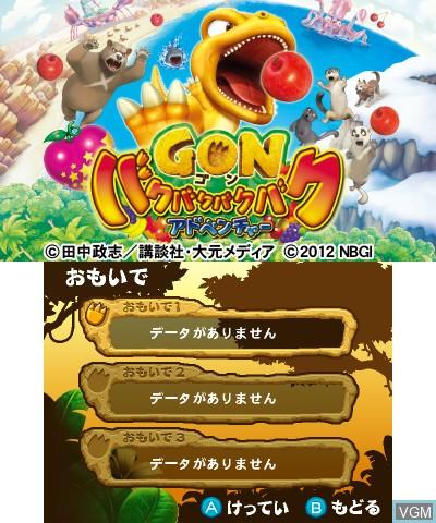Image du menu du jeu Gon - BakuBakuBakuBaku Adventure sur Nintendo 3DS