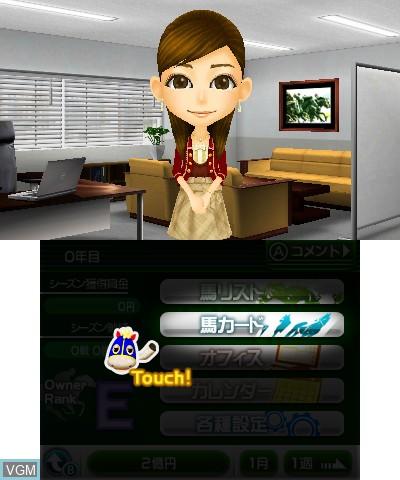 Image du menu du jeu G1 Grand Prix sur Nintendo 3DS