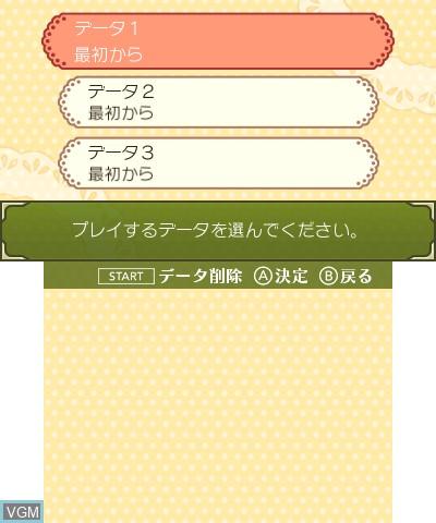 Image du menu du jeu Acrylic Palette - Irodori Cafe - Cheers sur Nintendo 3DS