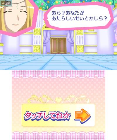 Image du menu du jeu Jewel Pet - Mahou no Rhythm de Ieie! sur Nintendo 3DS