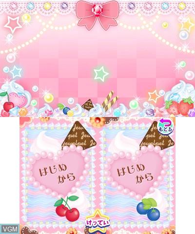 Image du menu du jeu Jewel Pet - Cafe de Mahou no Cooking! sur Nintendo 3DS