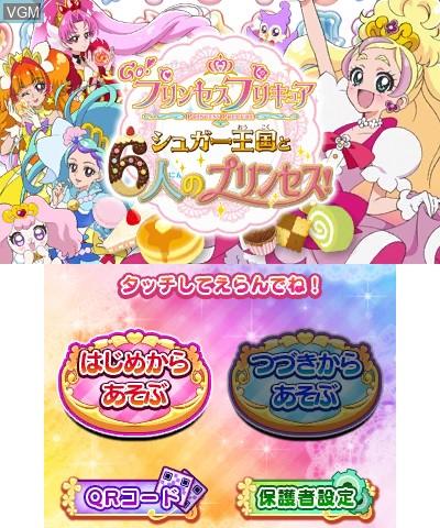 Image du menu du jeu Go! Princess PreCure Sugar Oukoku to 6-nin no Princess! sur Nintendo 3DS