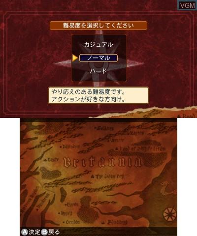 Image du menu du jeu Nanatsu no Taizai - The Seven Deadly Sins - Unjust Sin sur Nintendo 3DS