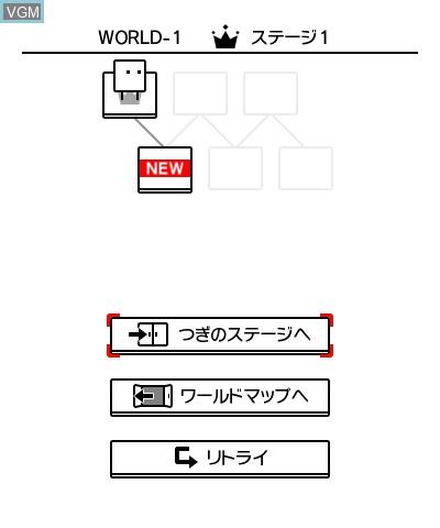 Image du menu du jeu Hako Boy! Hakozume Box sur Nintendo 3DS