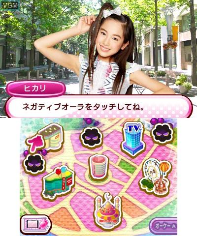 Image du menu du jeu Miracle Tunes! Game de Tune Up! Dapun! sur Nintendo 3DS